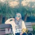 إكرام من ليبيا 21 سنة عازب(ة) | أرقام بنات واتساب