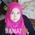 سندس من القاهرة | أرقام بنات | موقع بنات 99