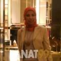 يامينة من المغرب 29 سنة عازب(ة) | أرقام بنات واتساب