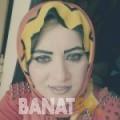 إيمة من دبي | أرقام بنات | موقع بنات 99