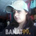 حورية من بنغازي | أرقام بنات | موقع بنات 99