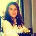 صباح من الإمارات 23 سنة عازب(ة) | أرقام بنات واتساب
