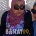 رفقة من دبي   أرقام بنات   موقع بنات 99
