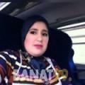 فرح من تونس 30 سنة عازب(ة) | أرقام بنات واتساب