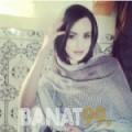 منال من دمشق | أرقام بنات | موقع بنات 99