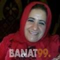 عبلة من دبي | أرقام بنات | موقع بنات 99
