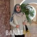 زكية من فلسطين 23 سنة عازب(ة) | أرقام بنات واتساب