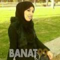 لانة من عمان 26 سنة عازب(ة) | أرقام بنات واتساب