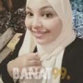 خديجة من اليمن 41 سنة مطلق(ة) | أرقام بنات واتساب