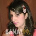 إيمة من الموصل   أرقام بنات   موقع بنات 99