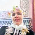 أمينة من دبي | أرقام بنات | موقع بنات 99