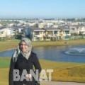 صابرة من بنغازي   أرقام بنات   موقع بنات 99