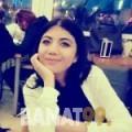 سيلينة من دمشق | أرقام بنات | موقع بنات 99