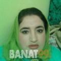 رقية من دمشق | أرقام بنات | موقع بنات 99