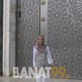ريم من السعودية 49 سنة مطلق(ة) | أرقام بنات واتساب