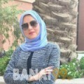 آية من البحرين 37 سنة مطلق(ة)   أرقام بنات واتساب