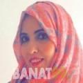 فاطمة الزهراء من قسنطينة | أرقام بنات | موقع بنات 99