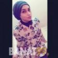 سعدية من اليمن 25 سنة عازب(ة)   أرقام بنات واتساب