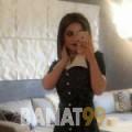 أمال من الموصل   أرقام بنات   موقع بنات 99