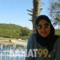 سها من العراق 24 سنة عازب(ة) | أرقام بنات واتساب