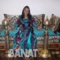 غيتة من بنغازي | أرقام بنات | موقع بنات 99