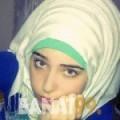 نيات من القاهرة | أرقام بنات | موقع بنات 99
