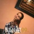 سلطانة من محافظة سلفيت | أرقام بنات | موقع بنات 99