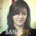 ريتاج من تونس 26 سنة عازب(ة) | أرقام بنات واتساب