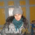 بشرى من محافظة سلفيت | أرقام بنات | موقع بنات 99