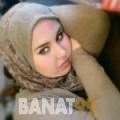 نجمة من الجزائر 24 سنة عازب(ة) | أرقام بنات واتساب