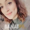 رحمة من قطر 22 سنة عازب(ة) | أرقام بنات واتساب