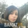 نيمة من محافظة سلفيت | أرقام بنات | موقع بنات 99