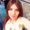 إبتسام من خميس مشيط | أرقام بنات | موقع بنات 99