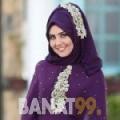 زوبيدة من عمان 25 سنة عازب(ة) | أرقام بنات واتساب