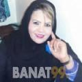 جميلة من محافظة سلفيت | أرقام بنات | موقع بنات 99