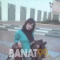 إقبال من محافظة سلفيت   أرقام بنات   موقع بنات 99