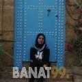 تاتيانة من دبي | أرقام بنات | موقع بنات 99