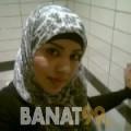 رامة من المغرب 32 سنة مطلق(ة) | أرقام بنات واتساب