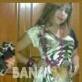 سهى من القاهرة   أرقام بنات   موقع بنات 99