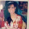 سراح من دبي   أرقام بنات   موقع بنات 99
