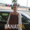يارة من المغرب 22 سنة عازب(ة)   أرقام بنات واتساب