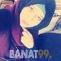 هنودة من ولاد تارس | أرقام بنات | موقع بنات 99
