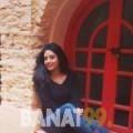 دانية من اليمن 24 سنة عازب(ة) | أرقام بنات واتساب