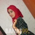 هداية من بنغازي | أرقام بنات | موقع بنات 99