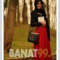 فاطمة من دبي | أرقام بنات | موقع بنات 99