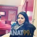 آنسة من القاهرة | أرقام بنات | موقع بنات 99