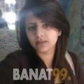 ياسمينة من محافظة سلفيت   أرقام بنات   موقع بنات 99