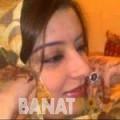 نهاد من محافظة سلفيت | أرقام بنات | موقع بنات 99