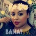 محبوبة من عمان 26 سنة عازب(ة) | أرقام بنات واتساب