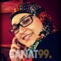زهرة من دمشق | أرقام بنات | موقع بنات 99